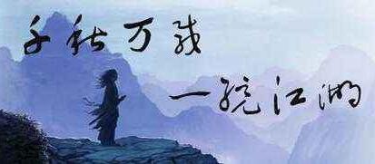 2000~2010中国十大抄袭总站