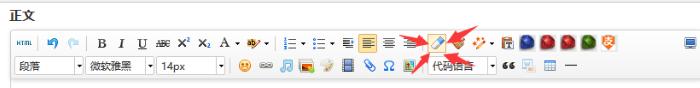 zblog谷歌浏览器乱码