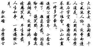 赠送正版《渊龙江湖》的公开信