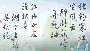 赠送正版《渊龙江湖》的公开信 之二